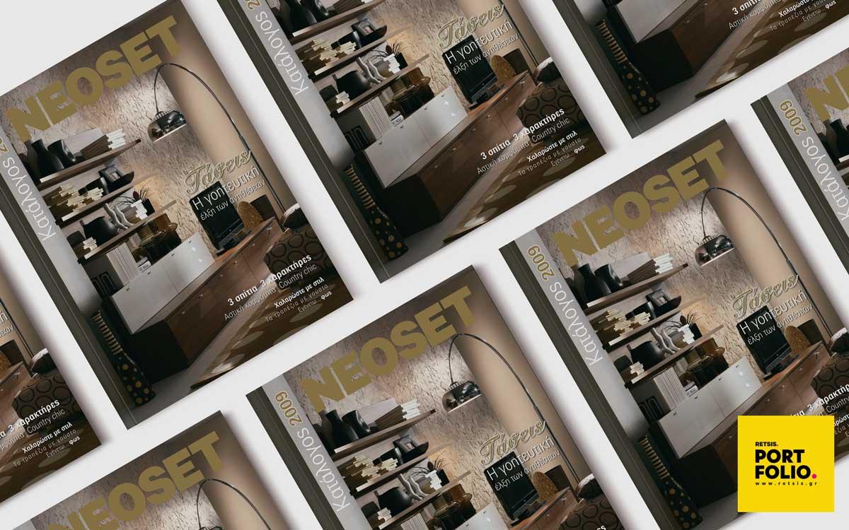 neoset-catalogue
